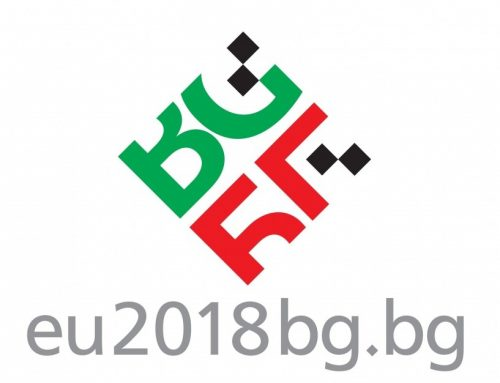Bulgarian EU Presidency: skills for the future
